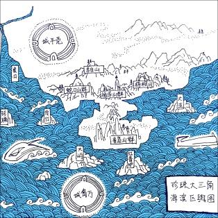 The Map of the Pearl Seaside Delta Region in 4989, Ruixuan Li, 2019